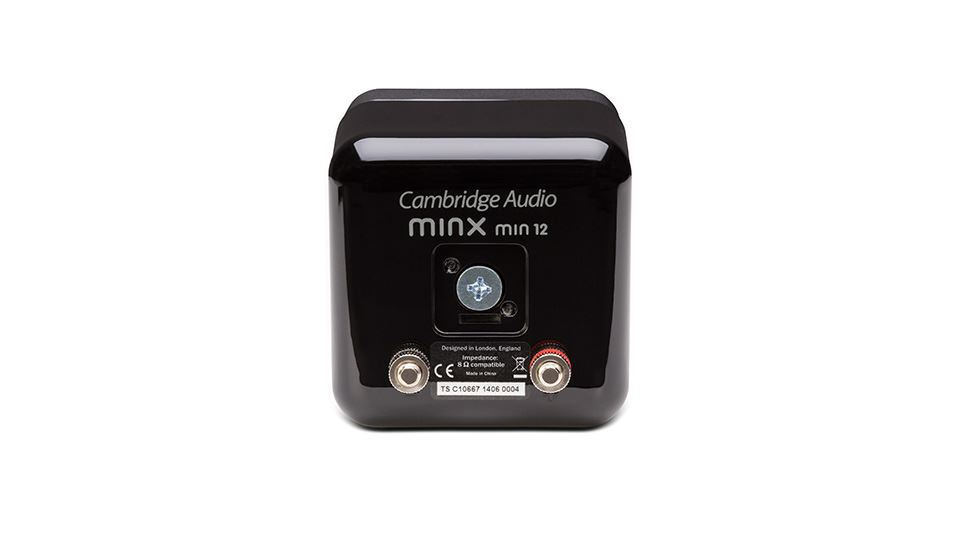 Cambridge Audio Min 12 White