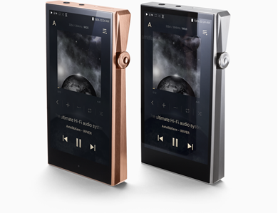 Picture of Astell&Kern A&K ultima SP1000  music player